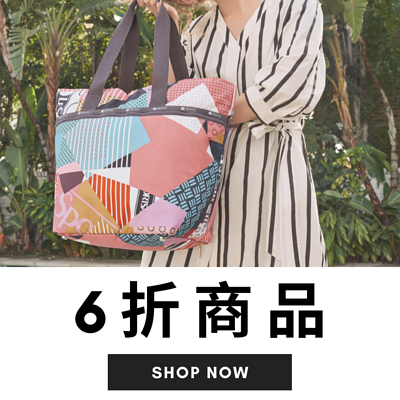 lesportsac 六折商品,lesportsac台灣 outlet