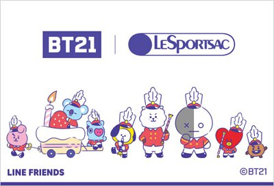 lesportsac BT21, online exclusive, 網路限定化妝包