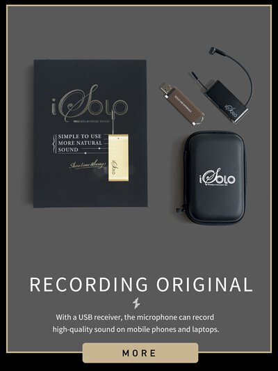 isolo-recording-original-package