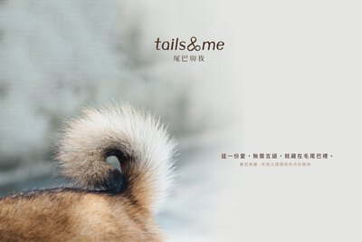 tails&me