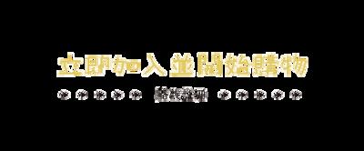 mao-select-shop