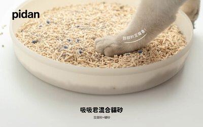 pidan貓砂