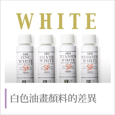 white-oil-colour-difference