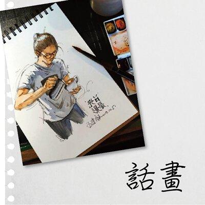 王建傑老師 –話畫