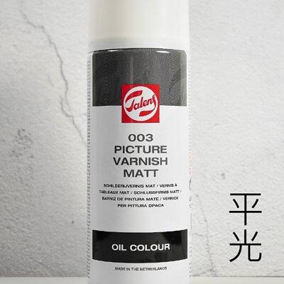talans-varnishes-for-oil-colour-picture-varnish-matt