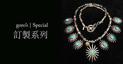 goro's Special