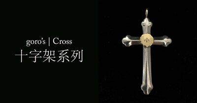 goro's Cross