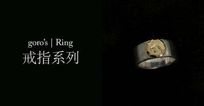 goro's Ring