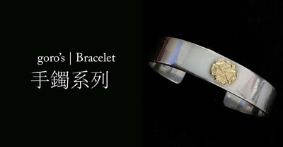 goro's Bracelet