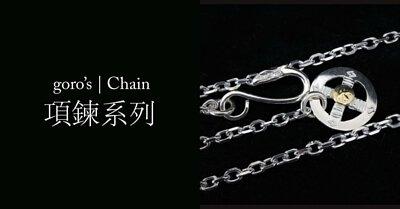 goro's Chain