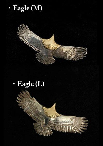 goro's Eagle size