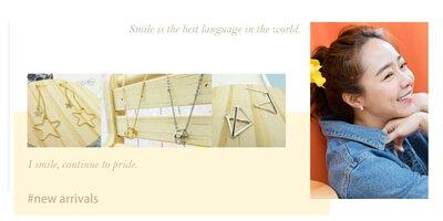 havana accessory