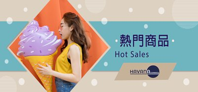 havana accessory 熱門商品