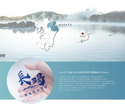 長湯,碳酸泉,氣泡,放鬆,溫泉,nagayu,改善肌膚問題,
