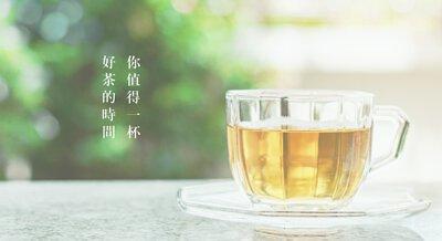 好喝烏龍茶