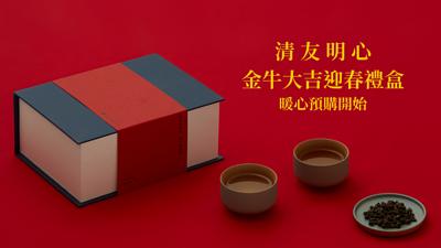 新年禮盒推薦