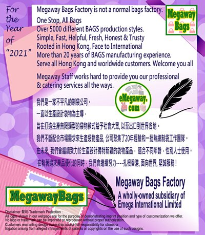 Megaway Bags Factory eMegaway MegawayBags About Us