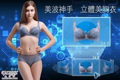 shapewear-bras