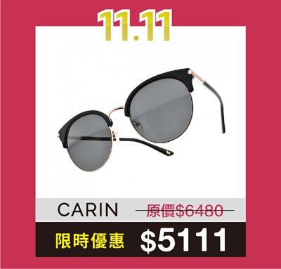 carin眼鏡