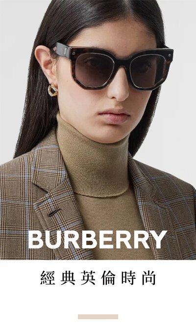burbeerry眼鏡