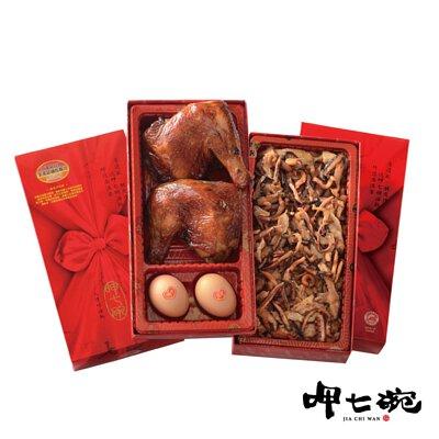 彌月油飯禮盒-富貴滿漢油飯