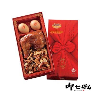 【呷七碗】彌月禮盒-宰相肚油飯
