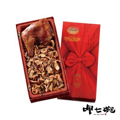 【呷七碗】彌月禮盒-喜寶油飯