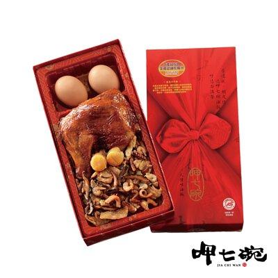 【呷七碗】彌月禮盒-金寶干貝油飯