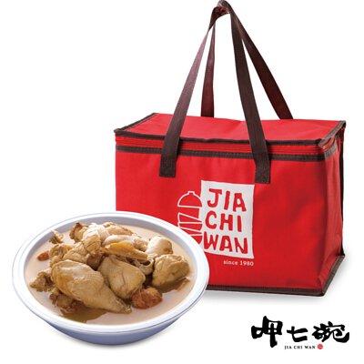 【呷七碗】麻油雞禮盒