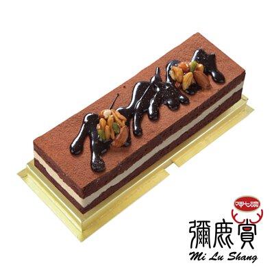 【呷七碗】藍莓巧克力布蕾
