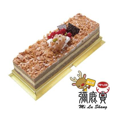 【呷七碗】彌月禮盒-伯爵紅茶布蕾