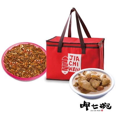 【呷七碗】彌月優惠套組-麻油雞油飯禮盒
