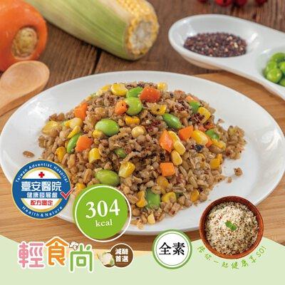 【呷七碗】七彩養生穀炒花椰米
