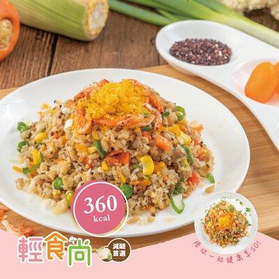 【呷七碗】金沙櫻花蝦炒花椰米