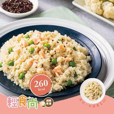 【呷七碗】鮭魚佐奶油燉花椰米