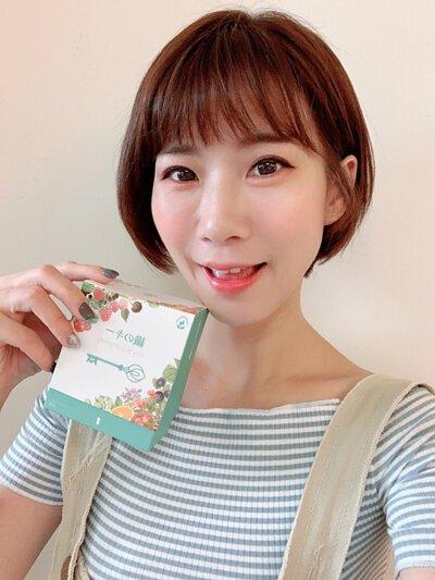 日本專利芽孢型乳,排便順暢幫助消化,康偲COMS,喉立淨