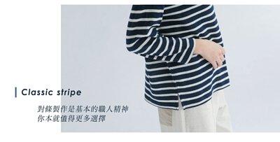 條紋衫對條製作的職人精神