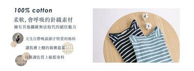 日日條紋九分袖上衣-海潮/青島