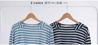 日日條紋九分袖上衣-晴空/海潮兩色可選