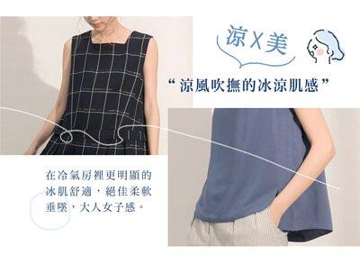 適合台灣夏季的嫘縈材質服飾