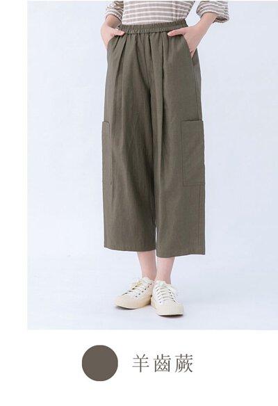 幽默大口袋棉麻桑桑褲-綠
