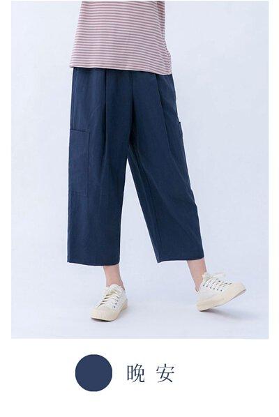 幽默大口袋棉麻桑桑褲-藍
