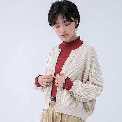 一件喜歡的針織外套