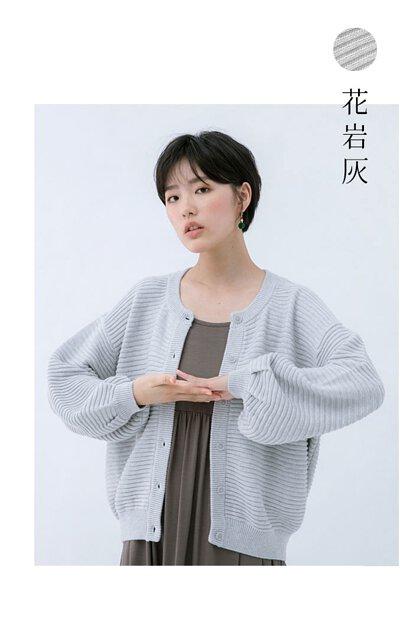 泡芙袖針織外套-灰色