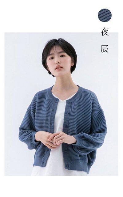 泡芙袖針織外套-藍色