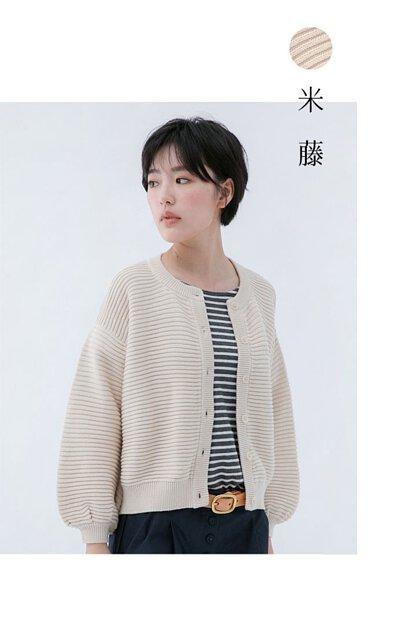 泡芙袖針織外套-米色
