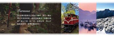 宜山公司ISUN SPORTS 發揚台灣文化之美 歷經25年堅持優質杖品製作