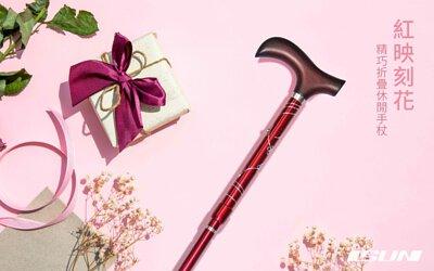 ISUN休閒手杖 紅映刻花 精緻雕刻花紋 精巧5節折疊手杖 收納方便
