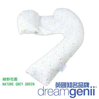 英國 Dreamgenii 多功能孕婦及哺乳枕 - 綠野花園 NATURE GREY GREEN