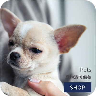 rafago, 寵物清潔與保養系列, 寵物除臭, 貓咪, 狗狗, 寵物清潔